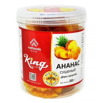 Ананас натуральный King Nafoods сушёно-вяленый, 500 гр.